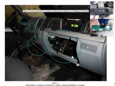 Кондиционер кабины 3,5 кВт