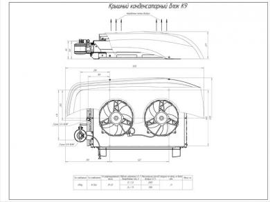 Крышная сплит-система 11 кВт
