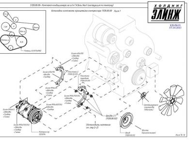 Встроенные кондиционеры 3 кВт (в разборке)
