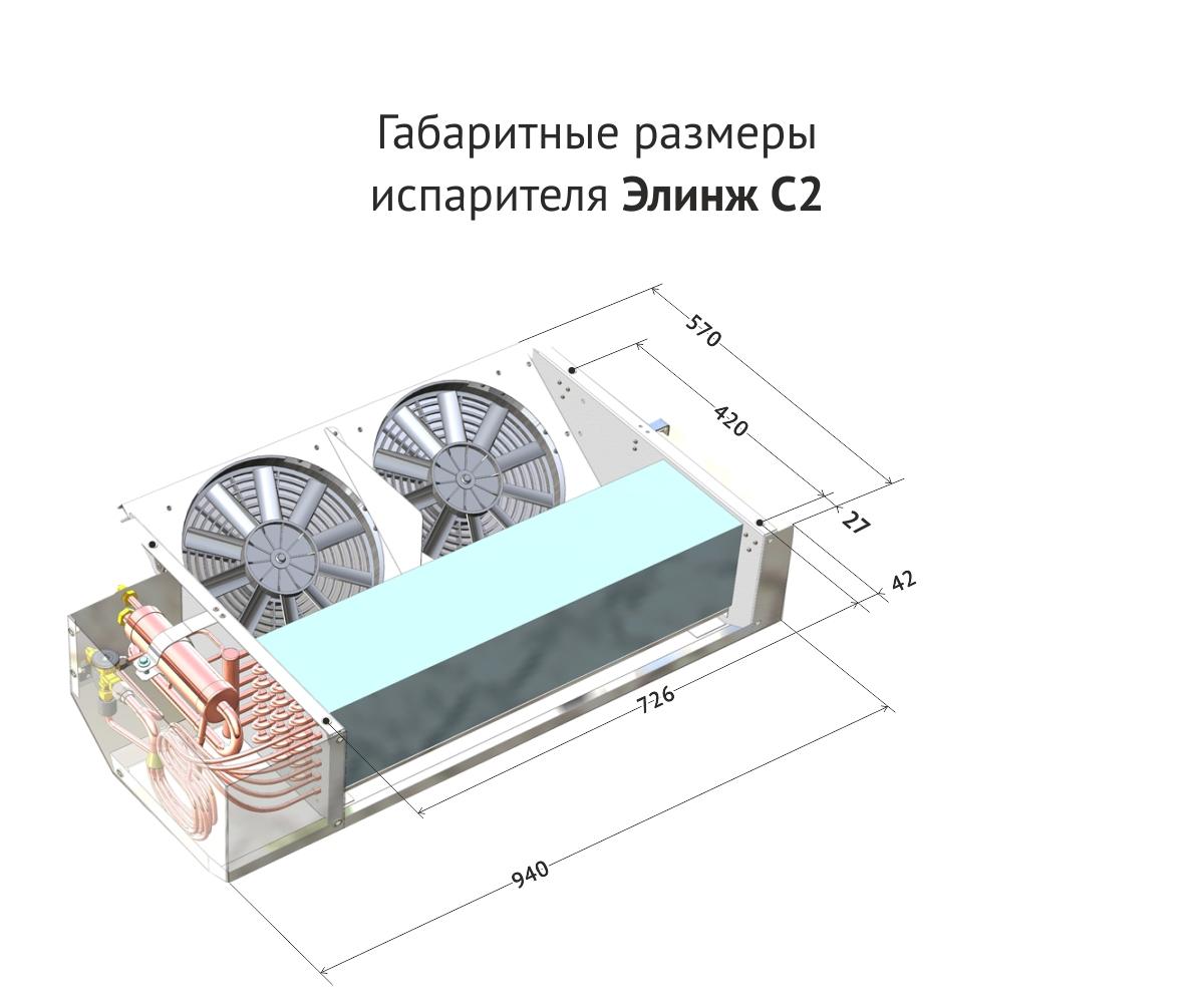 схема рефрижератора