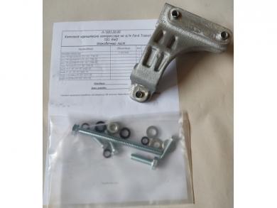 Комплект кронштейна компрессора на а/м Форд Транзит 2,2