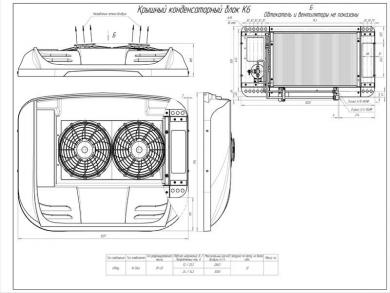 Крышная сплит-система 9 кВт